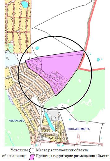 Решение Совета городского округа город Уфа Республики Башкортостан от 13 июля 2011 года 39/15.